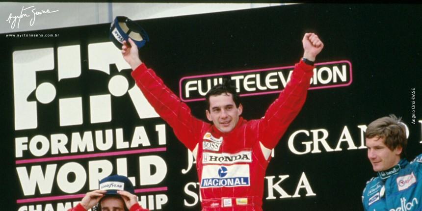 1982 Formula One World Championship